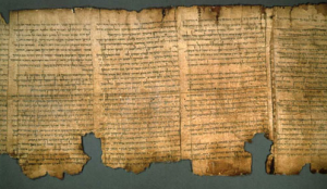 The actual Great Isaiah Scroll (source: The Israel Museum).
