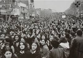At the beginnings of the Iranian Revolution. Notice - No Burkas.